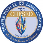 TBE-Chesed-Comm-Logo